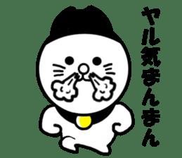 Cat of Knit hat sticker #6834066