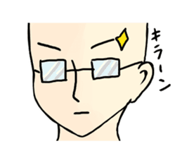 Your expression sticker #6834383