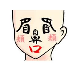 Your expression sticker #6834388