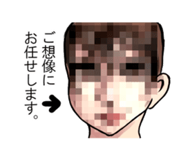Your expression sticker #6834389