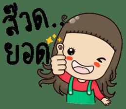 Happy Huatoek sticker #6835153
