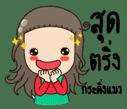 Happy Huatoek sticker #6835157