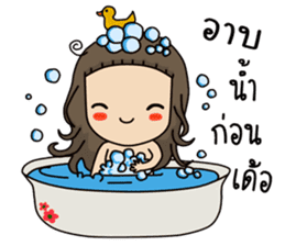 Happy Huatoek sticker #6835159