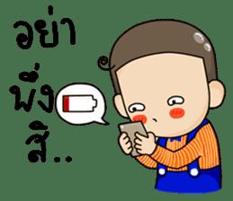 Happy Huatoek sticker #6835162