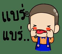 Happy Huatoek sticker #6835169