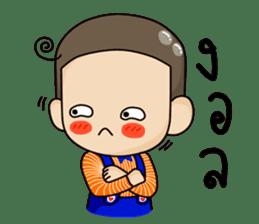 Happy Huatoek sticker #6835170