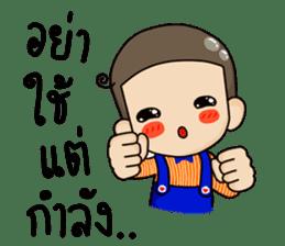 Happy Huatoek sticker #6835171
