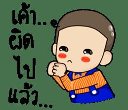 Happy Huatoek sticker #6835173