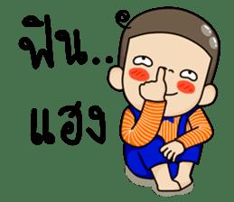 Happy Huatoek sticker #6835174