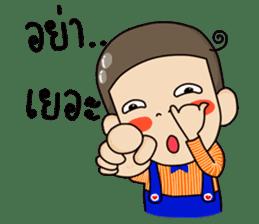 Happy Huatoek sticker #6835179