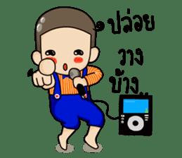 Happy Huatoek sticker #6835181