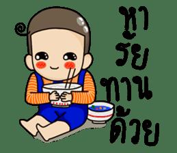 Happy Huatoek sticker #6835187