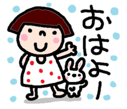 Japanese girl coto-chan vo.14 sticker #6839992