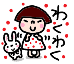 Japanese girl coto-chan vo.14 sticker #6839997