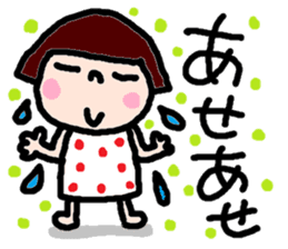 Japanese girl coto-chan vo.14 sticker #6839998