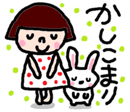 Japanese girl coto-chan vo.14 sticker #6840005
