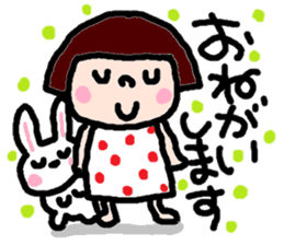 Japanese girl coto-chan vo.14 sticker #6840013