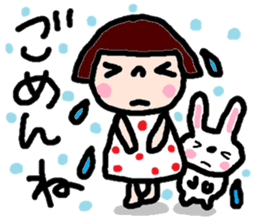 Japanese girl coto-chan vo.14 sticker #6840014