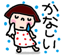 Japanese girl coto-chan vo.14 sticker #6840018