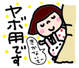 Japanese girl coto-chan vo.14 sticker #6840031