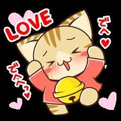 SUZU-NYAN LOVE version (Japanese)