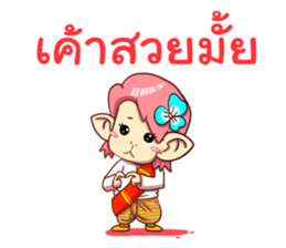 Khantong and Chaba sticker #6840926