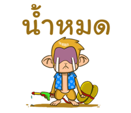 Khantong and Chaba sticker #6840930