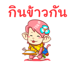 Khantong and Chaba sticker #6840946