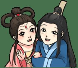 Eligant Chinese couple sticker #6842312