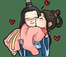 Eligant Chinese couple sticker #6842313