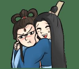 Eligant Chinese couple sticker #6842329