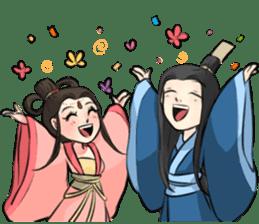 Eligant Chinese couple sticker #6842340