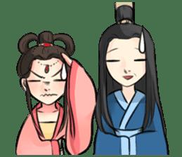 Eligant Chinese couple sticker #6842348