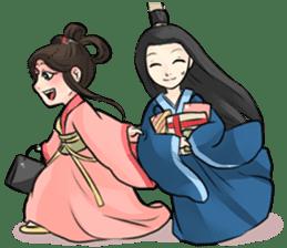 Eligant Chinese couple sticker #6842349