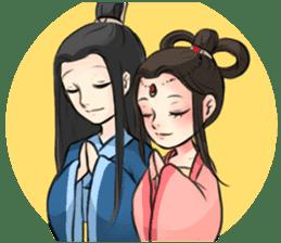 Eligant Chinese couple sticker #6842351