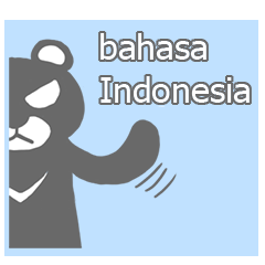 This is Indonesian Sticker