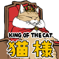 King of the Cat