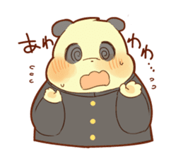 Lesser panda and Panda2 sticker #6850804