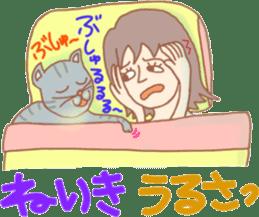 Cat true story 1 (Japanese) sticker #6851217