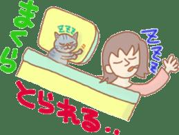 Cat true story 1 (Japanese) sticker #6851218