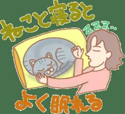 Cat true story 1 (Japanese) sticker #6851224