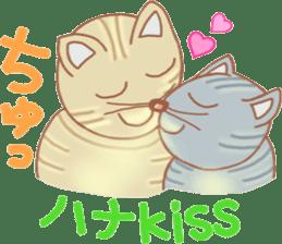 Cat true story 1 (Japanese) sticker #6851232