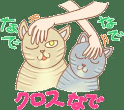 Cat true story 1 (Japanese) sticker #6851234