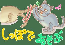 Cat true story 1 (Japanese) sticker #6851235
