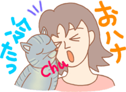 Cat true story 1 (Japanese) sticker #6851236