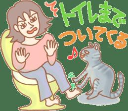 Cat true story 1 (Japanese) sticker #6851237