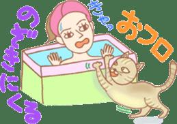 Cat true story 1 (Japanese) sticker #6851241