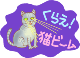 Cat true story 1 (Japanese) sticker #6851246