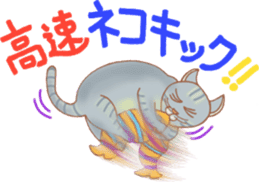 Cat true story 1 (Japanese) sticker #6851247