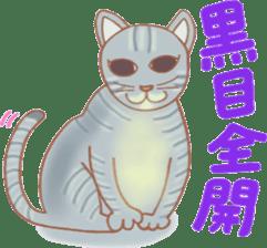 Cat true story 1 (Japanese) sticker #6851252